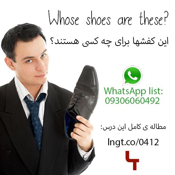 کانال+تلگرام+ضرب+المثل+های+انگلیسی