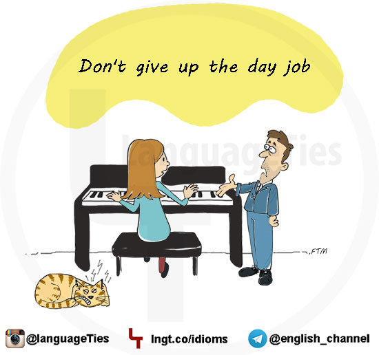 don't give up the day job