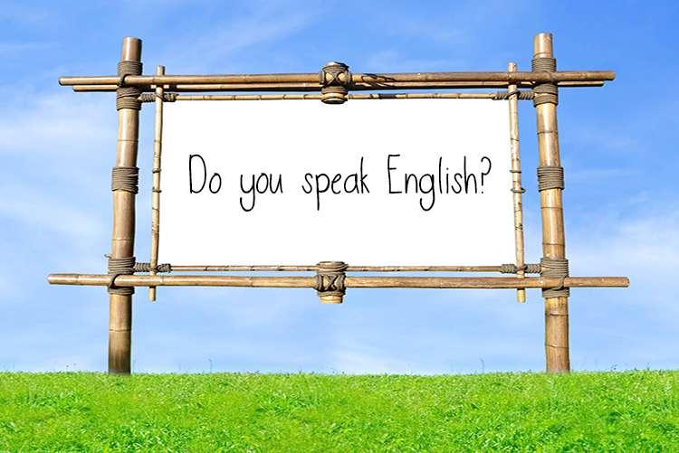 تقویت صحبت کردن انگلیسی
